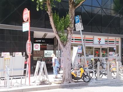 sannomiya-route03