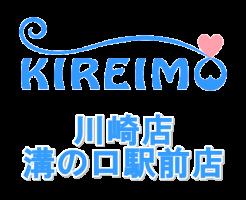 キレイモ川崎店・溝の口駅前店の口コミと情報