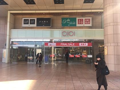 キレイモ溝の口駅前店ルート03