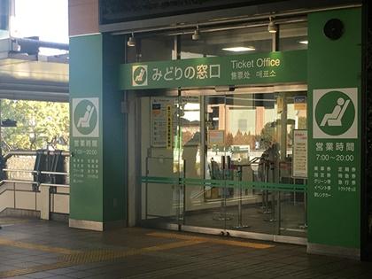 キレイモ溝の口駅前店ルート01