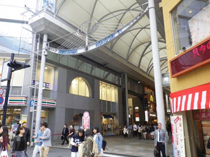 キレイモ広島大通店ルート02