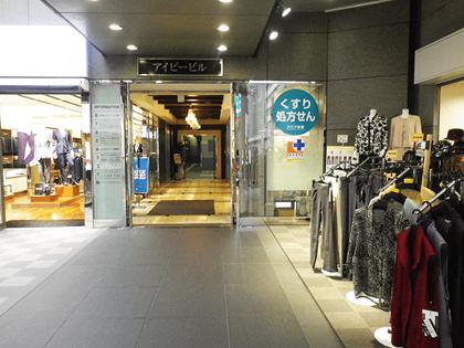 キレイモ広島大通店ルート04