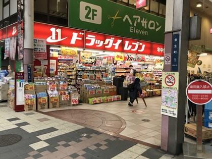 鹿児島いづろ通店のルート02