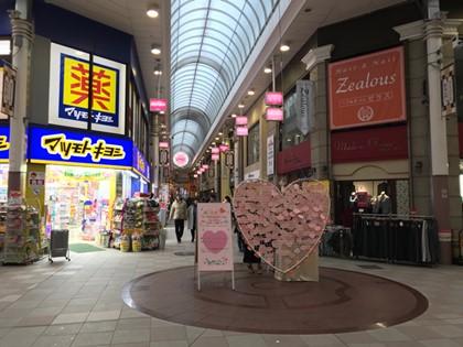 鹿児島いづろ通店のルート03