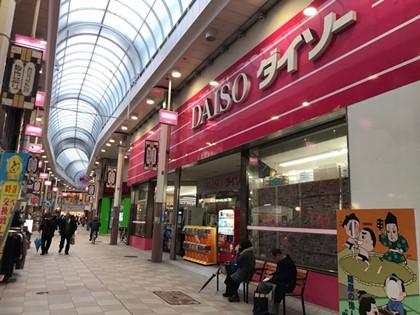 鹿児島いづろ通店のルート04