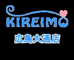 キレイモ広島大通店の口コミと情報