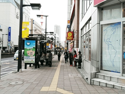 キレイモ宇都宮東武駅前店のルート4