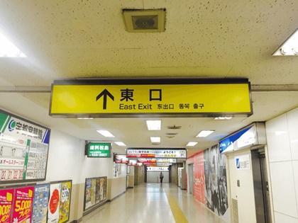 キレイモ宇都宮東武駅前店のルート1